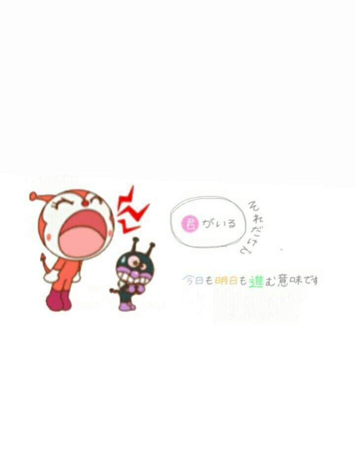 ドキンちゃんの画像を集めよう!!