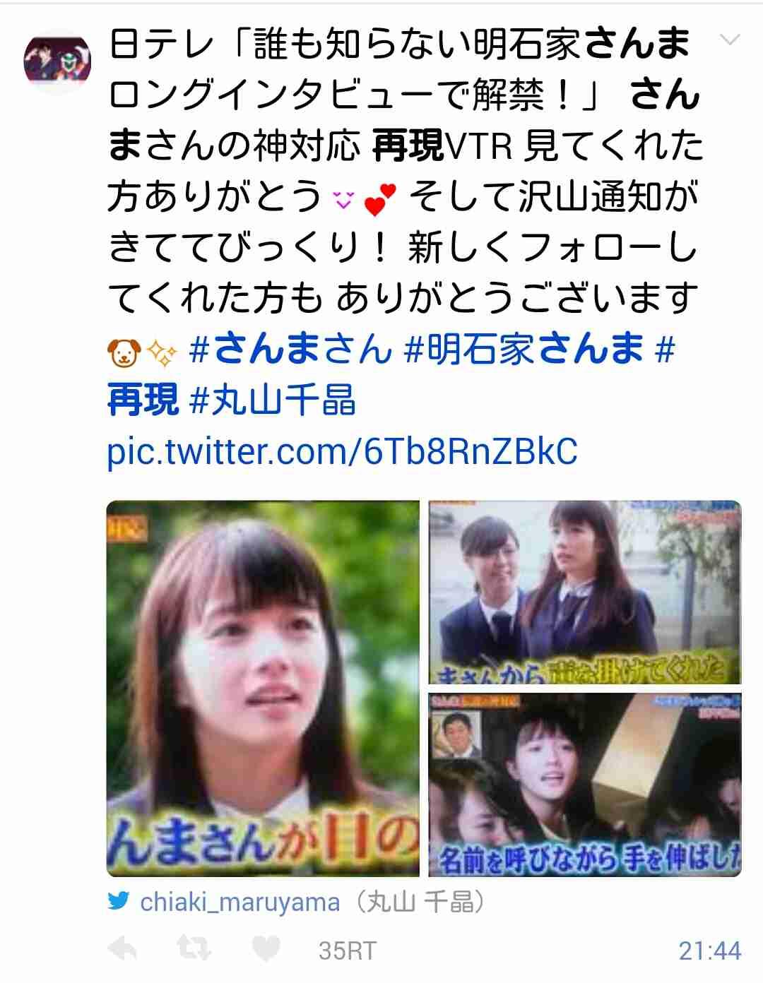 【実況・感想】誰も知らない明石家さんま NGなしロングインタビューで解禁&さんま青春時代ドラマ
