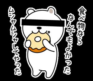 産後のイライラ【ガルガル?マタニティブルー?】