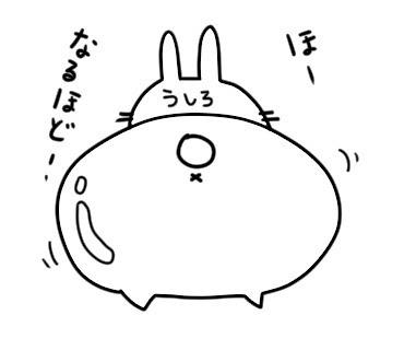 \プリケツ愛好会/