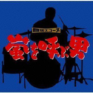 ドラムが印象的な曲