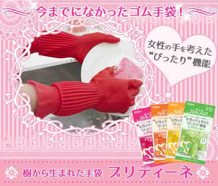 手が荒れない洗剤