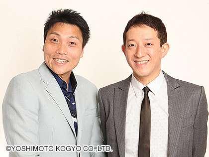 【プラス】お笑いコンビの2人、どっちが好き?【マイナス】