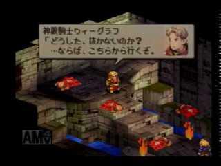 印象の強い「ゲームの敵キャラ」!