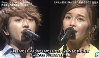 AAA宇野実彩子、超絶美脚ショット披露に「美しすぎる」「何頭身」の声