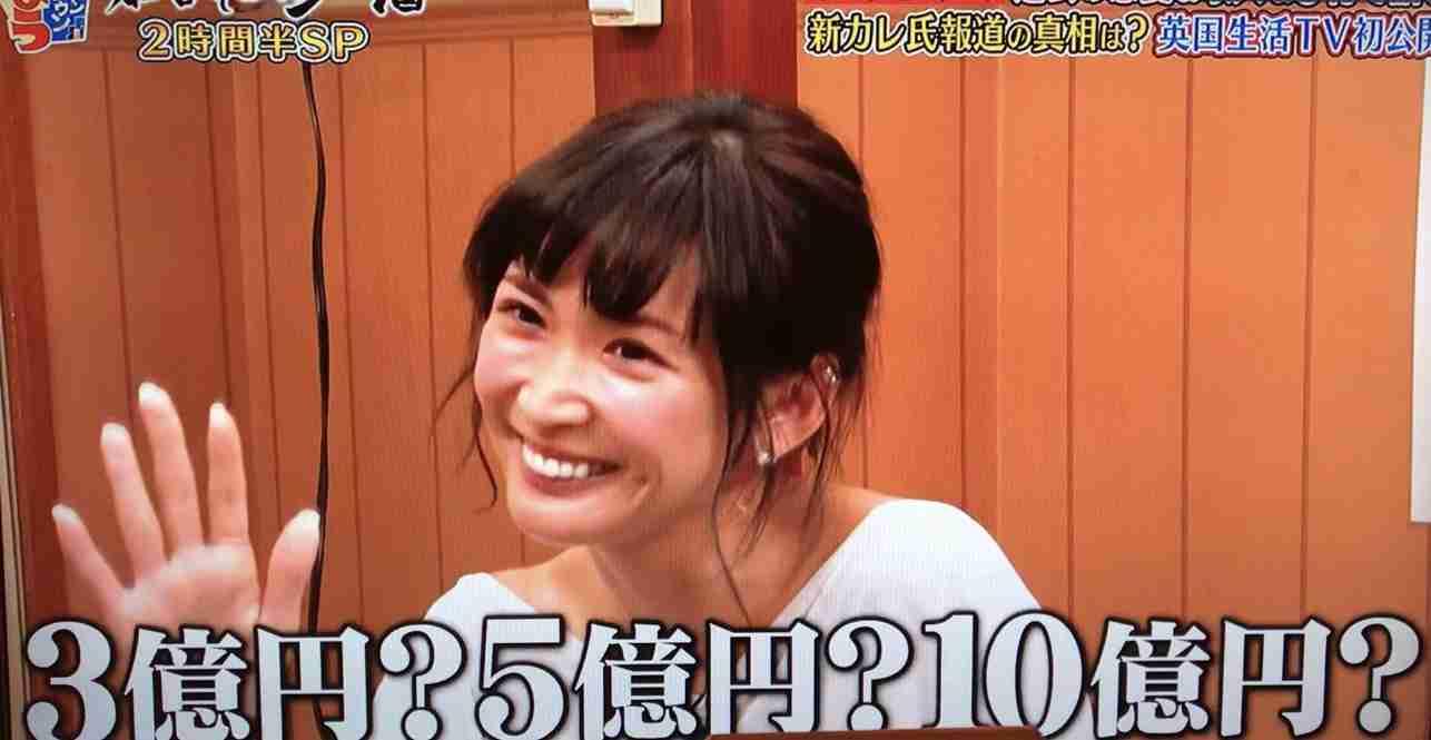 2週間で渡英を決めた紗栄子 親子関係における初めての危機感を明かす