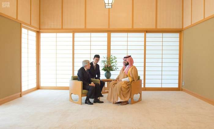 【トランプ氏来日】天皇、皇后両陛下、トランプ大統領とご会見 笑顔で握手も