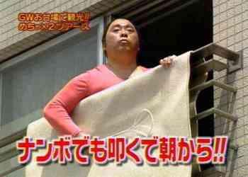 布団を干した時、叩きますか?