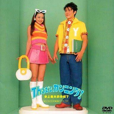 安室奈美恵、デビュー前の夢は「大女優」だった hulu番組で語る