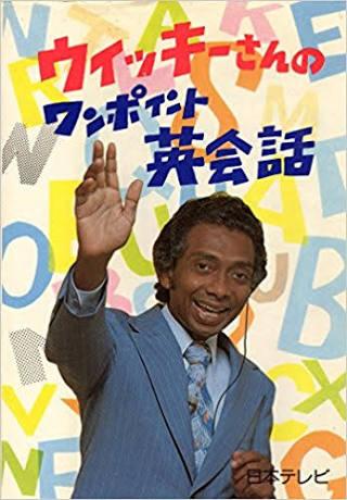 そう言えばこんな人いたな…と思う芸能人、有名人を挙げていくトピ