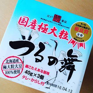 【MY best 納豆】教えて!