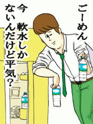 アンジャッシュ渡部、相方・児嶋の「結婚スピーチ」をガチ説教して批判殺到!