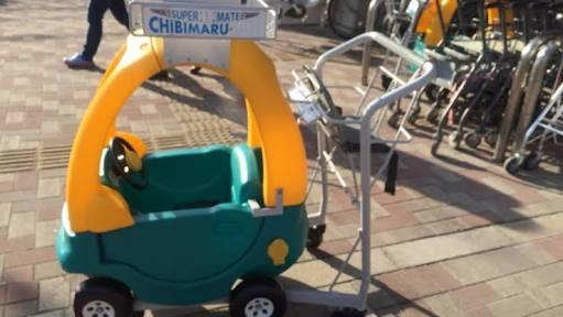 児童館 支援センター キッズスペース…これからの時期いきますか?