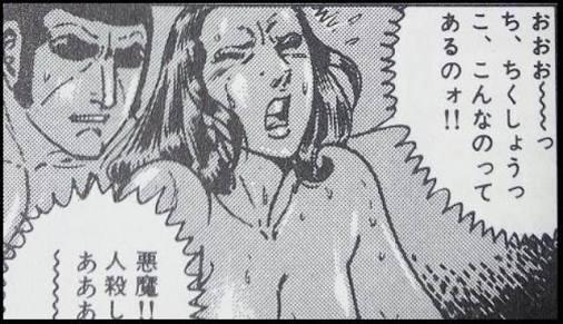 ガル子写真集デビュー!予想されるタイトルは?