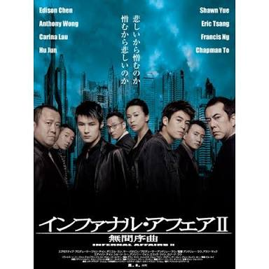 おすすめのアジア映画