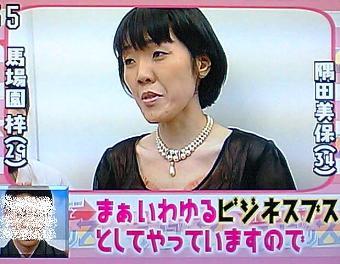 アジアン『女芸人No.1決定戦』決勝進出 2年8ヶ月ぶりテレビ出演へ