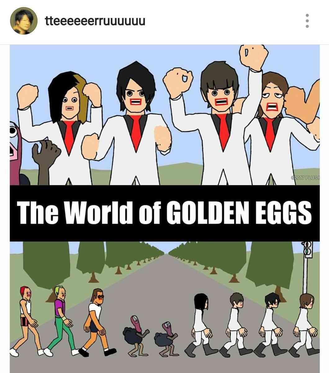 「THE WORLD of GOLDEN EGGS」好きな人
