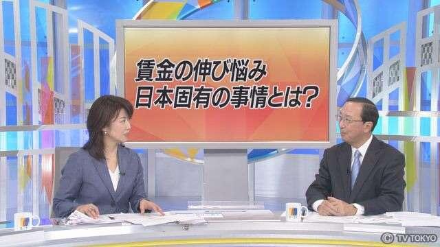 朝6時〜8時の間つけているニュース番組