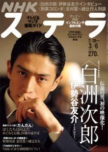 日本史でこの人物は魅力があると思った人を3人挙げるトピ