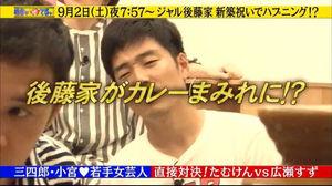 岡村隆史「めちゃイケ」終了をメンバーに宣告 矢部浩之「ショック」、号泣のメンバーも