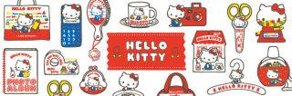 キティちゃんの画像が集まるトピ