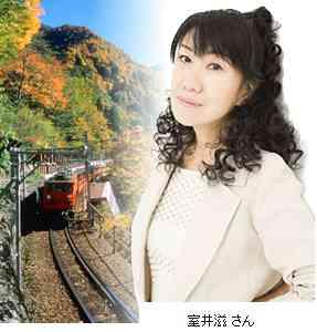 富山県の観光を紹介する平和な楽しいトピ