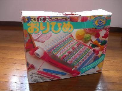 子供の頃にサンタさんにお願いしたプレゼントは?