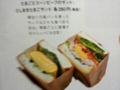 【雑談】岐阜県民の方集合〜!!