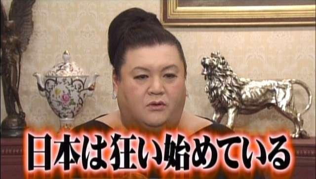 野村周平、お尻丸出しの