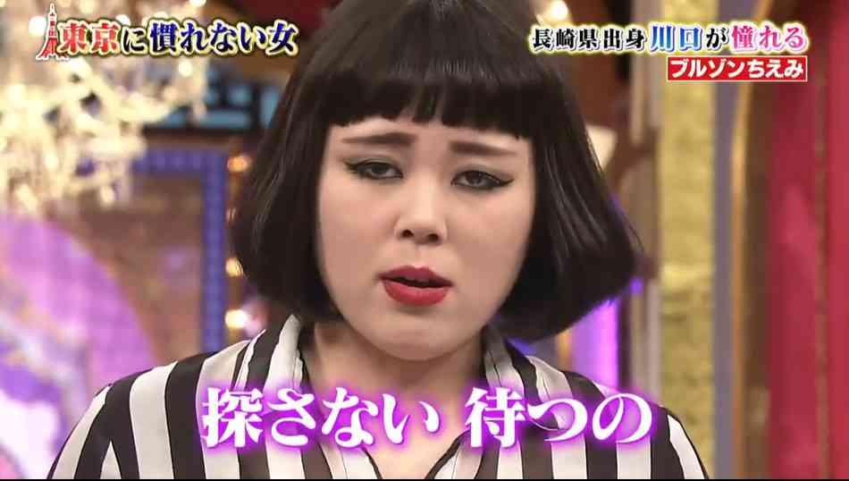 30代独身、恋愛川柳