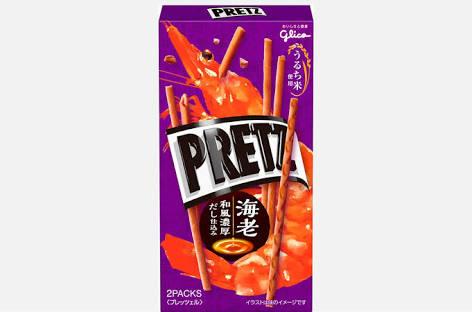 プリッツ先輩、一年で一番つらい日を迎える… ついに今年は「ポッキーじゃないほう」に改名されてしまう