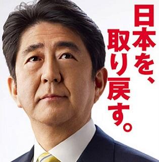 日本、日本人が抱える闇