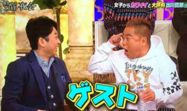 「櫻井・有吉THE夜会」を語ろう