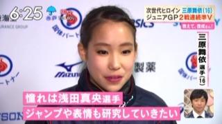 【実況・感想】フィギュアグランプリシリーズ2017 中国大会 男女ショート