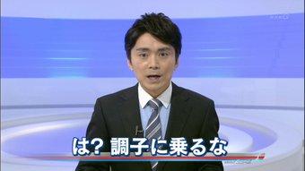 千葉県の高校生がInstagramに集団飲酒動画を投稿 文化祭打ち上げで