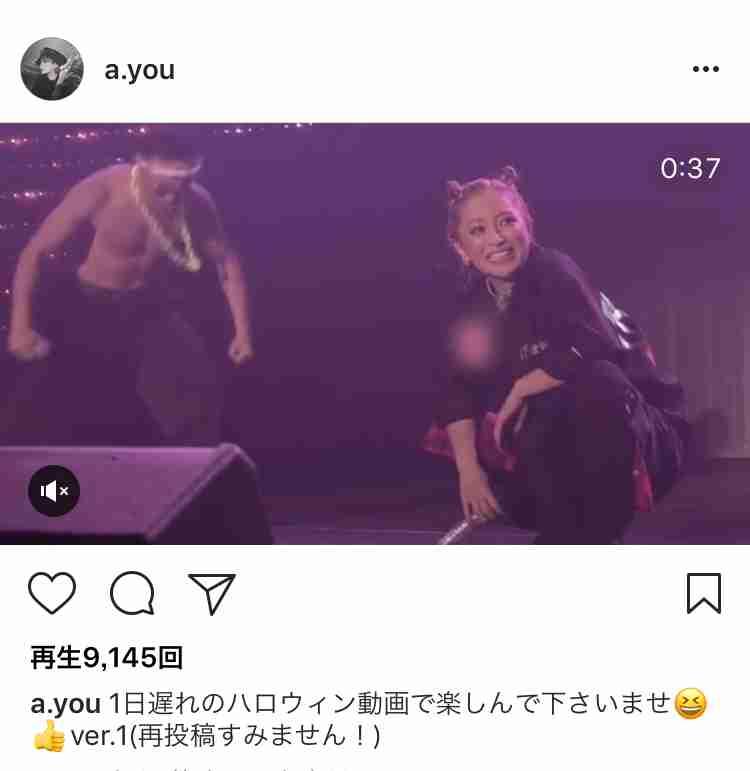 浜崎あゆみのブカブカすぎる「ジャージスタイル」が物議!
