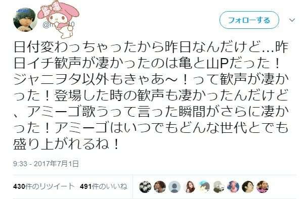 『2017FNS歌謡祭』第1弾アーティスト47組発表 B'z初登場&ジャニーズ勢集結