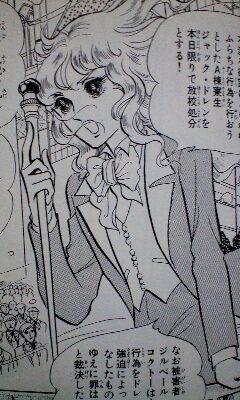【実況・感想】金曜ロードSHOW!「ハリー・ポッターと不死鳥の騎士団」