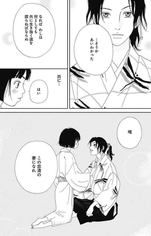おすすめのファンタジー漫画