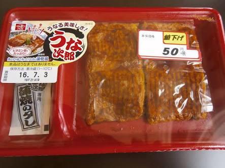 【食品ロス】廃棄品、売れ残り
