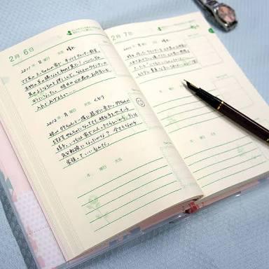 日記書いてますか?