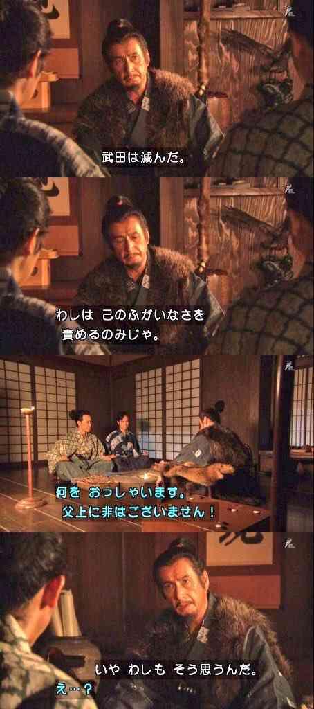 【実況・感想】おんな城主 直虎(47)「決戦は高天神」