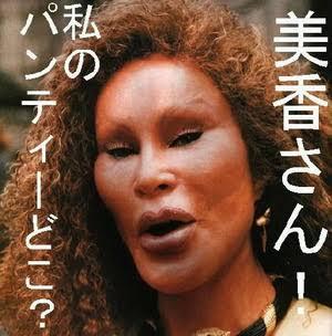 """""""最も醜い整形顔""""ジョセリン・ウィルデンシュタインさん逮捕される"""