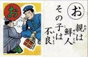大阪の集団暴走「イレブンスリー」国道〝封鎖〟で走行車ゼロ