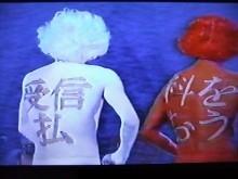 紅白の出演者が決まったので過去の名場面を貼るトピ