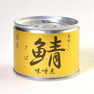 好きな缶詰