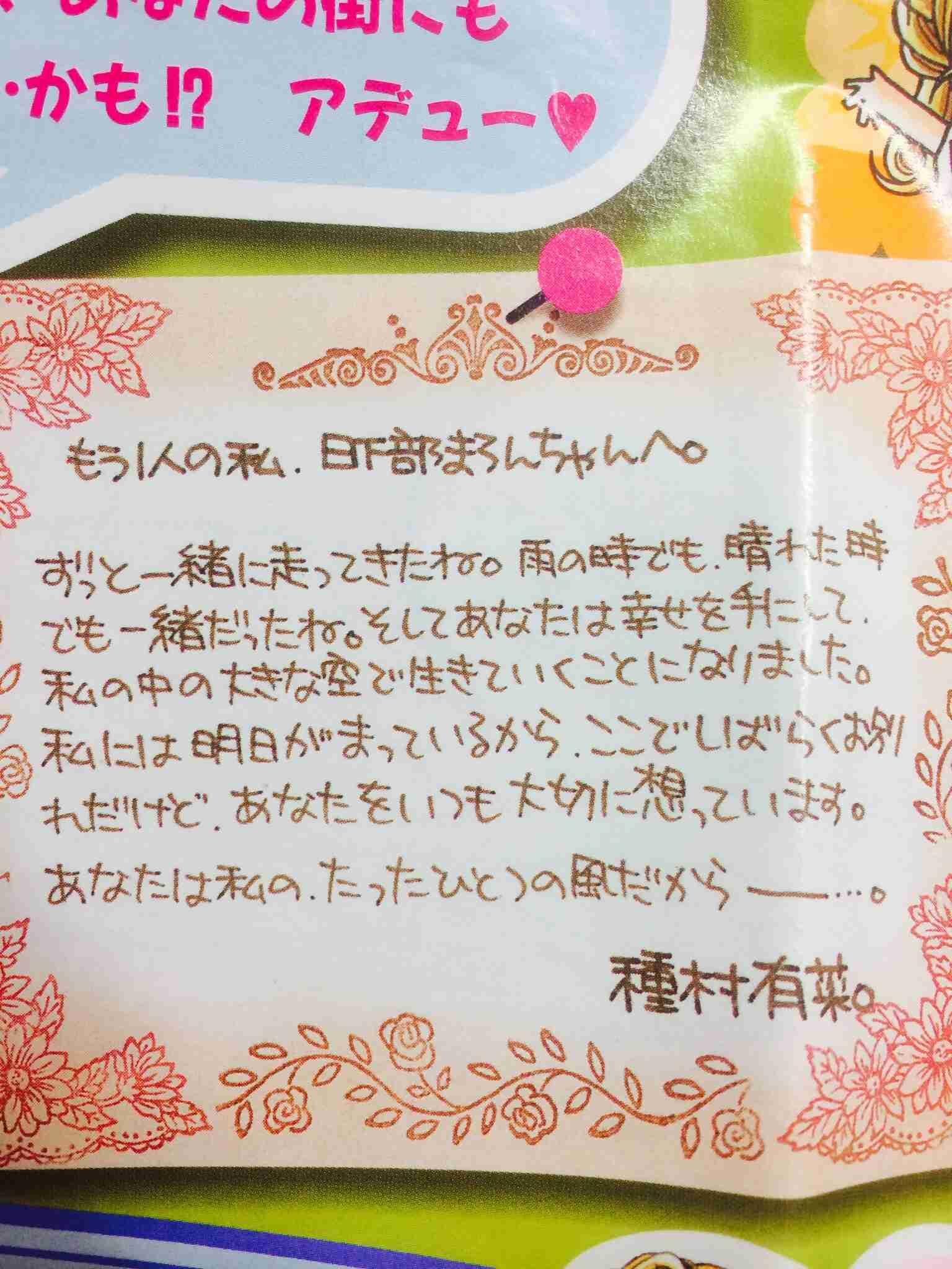 嫌いな主人公、ヒロイン【漫画、アニメ】
