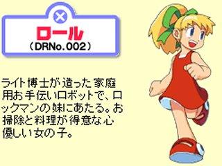 りぼんの可愛いキャラクターの集まるトピ!