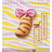 東京駅で買える美味しいもの!