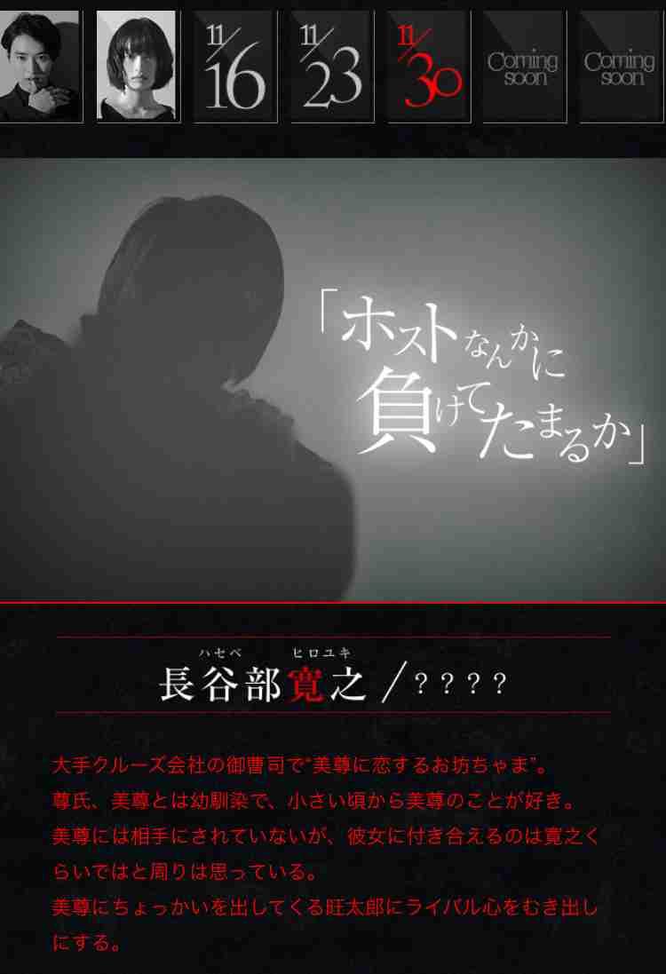 """門脇麦「トドメの接吻」主演・山崎賢人を""""キスで殺す""""謎の女に挑戦!"""